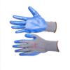 Перчатки «НейпНит»