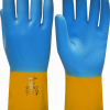 Перчатки «НЕОЛАТ»