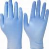 Перчатки «Нитртон»