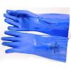 Перчатки «ОЙЛРЕЗИСТ»