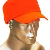 Каскетка-бейсболка «ПРЕСТИЖ» AMPARO защитная