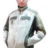 Куртка «КАСПИЙ»