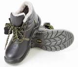 Ботинки «ПРОФИ-ЗИМА» с металлоподноском и металлостелькой