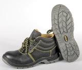 Ботинки «ПРОФИ» с металлоподноском и металлостелькой