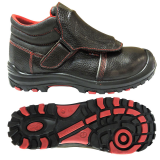 Ботинки «Сварщик-Сириус»