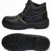 Ботинки «FootWear» с металлоподноском