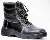 Ботинки «FootWear-Универ»