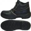 Ботинки «FootWear»