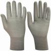 Перчатки «Нейп»