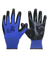 Перчатки «РифНит»