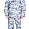 Костюм «Тайга» зимний КМФ Белый лес