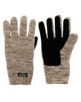 Перчатки утепленные «Юкагиры-С»