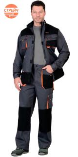 Костюм «СИРИУС-МАНХЕТТЕН» т.серый с оранж. и черным